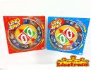 UNO Spin The Next Revolution Of The Classic Card Game Card Permainan Minda