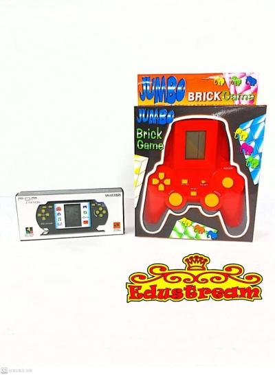 Jumbo Brick Game & Pop Station Value Pack