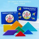 WS2943 Tangram Puzzle Wooden Toys