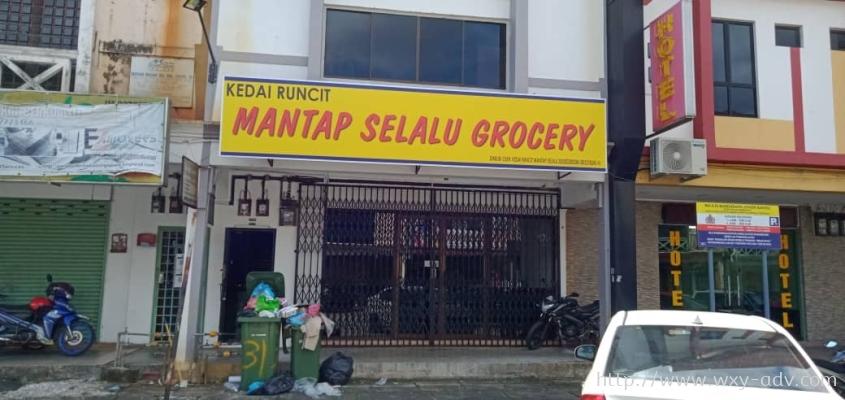MANTAP SELALU GROCERY Polycarbonate Signage