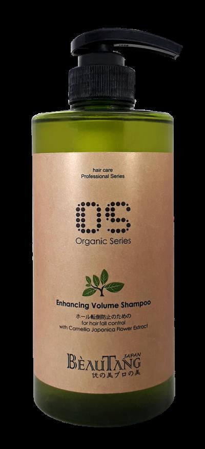 OS Enhancing Volume Shampoo