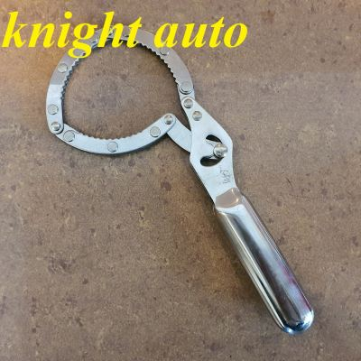 KGT Stainless Steel Filter Wrench 75-100mm ID32557