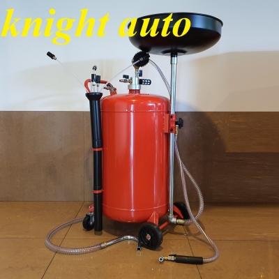 80L Air Operated Draining oil Drain Equipment ID32566