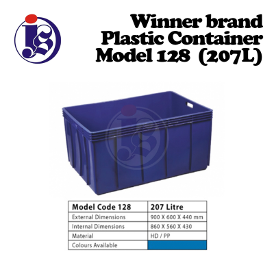 Winner Plastic Container Model 128