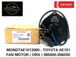 MONDTAE1012060 - TOYOTA AE101 FAN MOTOR ( ORG ) 065000-20603D