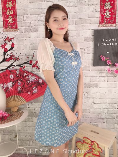 3536 Puff Sleeved Square Neck Cheongsam Dress