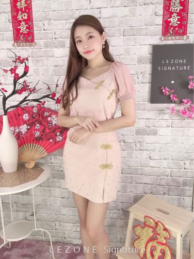 20143 + 20145 Chinese Knot Puff Sleeved Top + Front Slip Skirt
