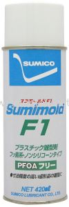Sumimold F1 Mold Release Agent Product For Molding Plastic Industry Solution