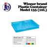 Winner Plastic Container Model 133 Plastic Container Others