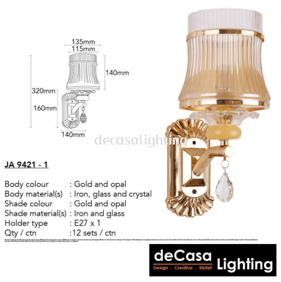 ANTIQUE WALL LIGHT (JA9421-1)