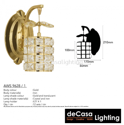ANTIQUE WALL LIGHT (AWS9628-1)