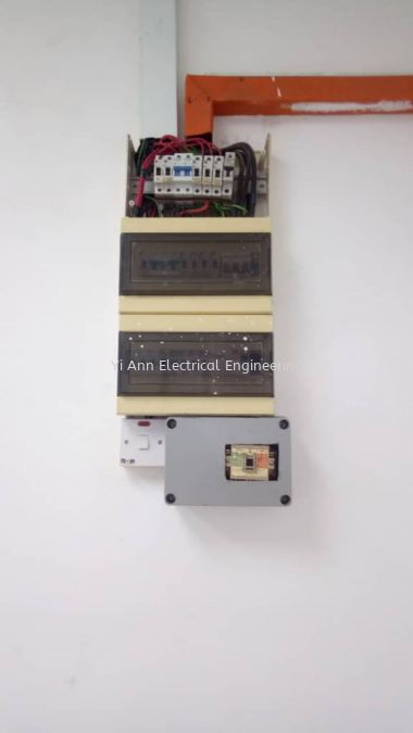 Yi Ann Electrical Engineering