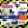 OGAWA BF522 Industrial Multi Function Floor Polisher Polish Machine OGAWA Polisher Cleaning Equipment