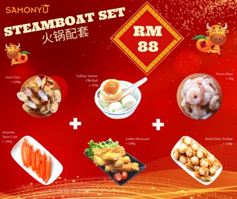 CNY STEAMBOAT SET ~ RM88