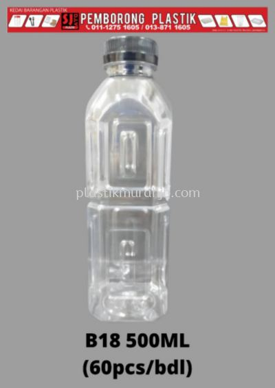 B18 500ml Square Bottle W/Black Cap