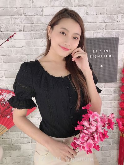 8151 Laced Puff Sleeved Top