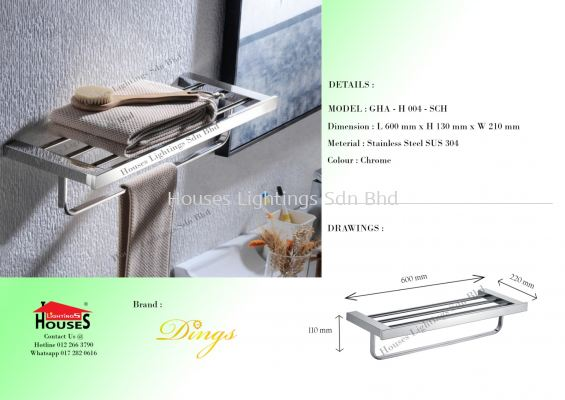 DINGS H004-SCH S.STEEL(SUS304) TOWEL HANGER