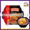 【海底捞 番茄小酥肉 自煮火锅套餐】 自热火锅 (Self Heating Hot Pot)