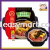 【海底捞 香辣素食 自煮火锅套餐】| 400g 自热火锅 (Self Heating Hot Pot)