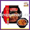 【海底捞 麻辣嫩牛 自煮火锅套餐】 435g 自热火锅 (Self Heating Hot Pot)
