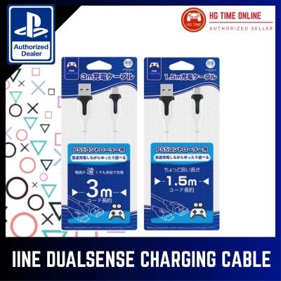 IINE PS5 DualSense Charging Cable 1.5m