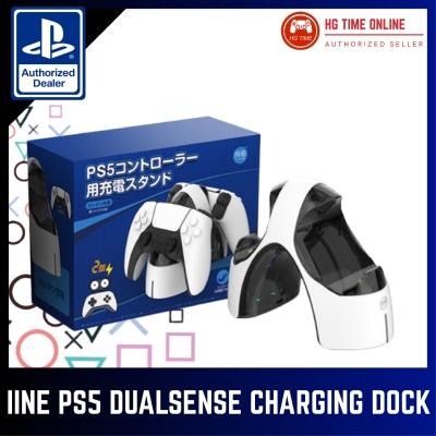 IINE PS5 DualSense Charging Dock ( Straight )