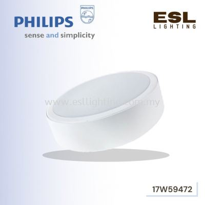 PHILIPS Meson 59472 17W Surface Mounted  LED Downlight 150