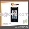 Dahua ASI6214J-MFW Face & Fingerprint Recognition Access Controller Door Access Accessories DOOR ACCESS