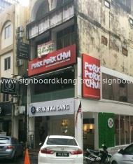 Pork pork chui 3D led channel box up lettering frontlit signage at Kuala Lumpur