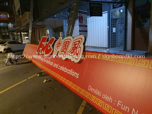 FNC ��� 3d LED channel box up lettering signage at  petaling jaya Kuala Lumpur