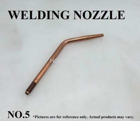 [NO.5] WELDING NOZZLE