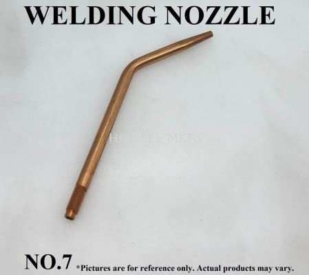 [NO.7] WELDING NOZZLE