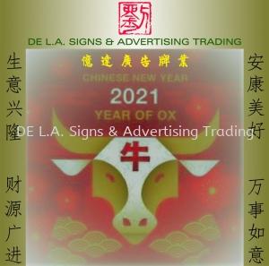 2021 CNY Promotion!