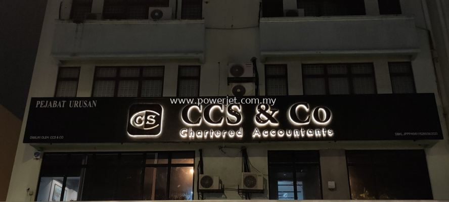 Outdoor Company Signboard with Light