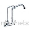 2 WAY WALL SINK TAP IT-1277S2-7L Sink Tap Kitchen