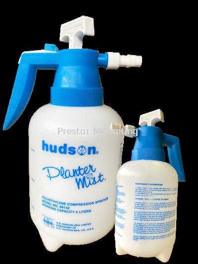 HUDSON PLANTERS MIST - 69142 - 2LITRE