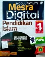 MESRA DIGITAL PENDIDIKAN ISLAM TINGKATAN 1