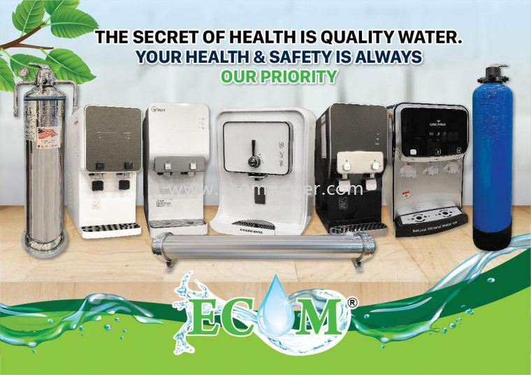 Ecom Water Dispenser