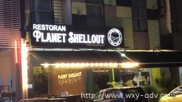 PLANET SHELLOUT Lightbox Signboard