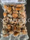 Green mussel meat FROZEN SHELL