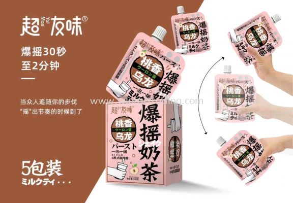 YO-MAN SHAKING MILK TEA WHITE PEACH OOLONG TEA FLOVOUR 53G BC 4895235501509