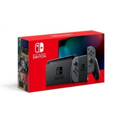 Nintendo Switch Enhanced Maxsoft Set (Grey)