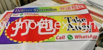 take away ready banner for sale  Banner and Bunting / Roll Up Banner / Pop Up System / Mini Flat