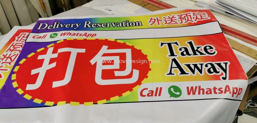 take away ready banner for sale