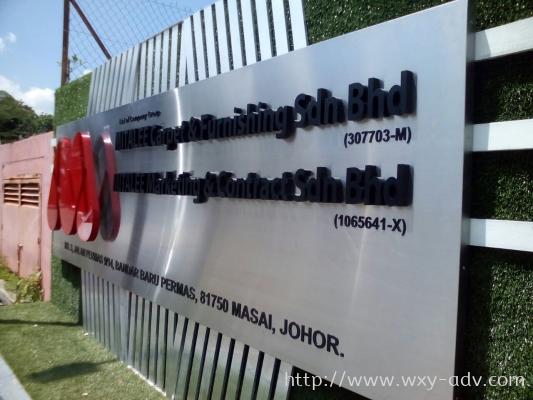 Mitalee Emboss Aluminium Signage
