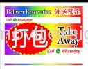banner design for Take Away food  Banner and Bunting / Roll Up Banner / Pop Up System / Mini Flat