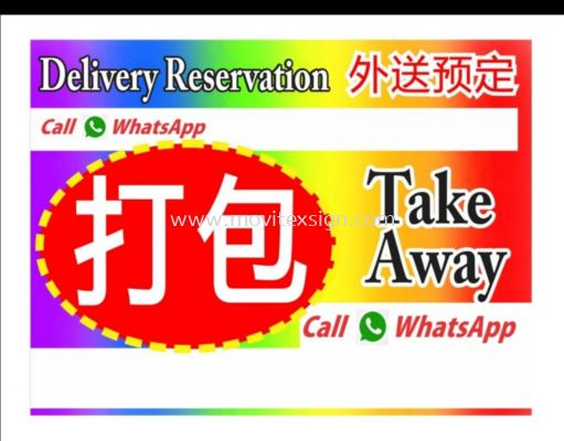 banner design for Take Away food