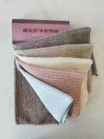 Micro Fiber Cloth 30cm x 30 cm 6pcs