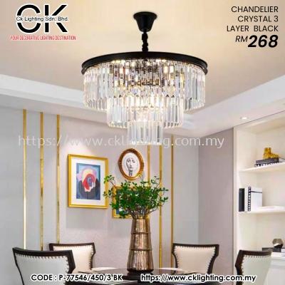 CK LIGHTING CHANDELIER GLASS 3 LAYER GLASS (P-77456/450/3 BK)