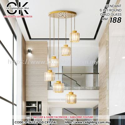 CK LIGHTING PENDANT 6 IN 1 ROUND GOLD GLASS (P-2612/6 GD CRYSTAL)